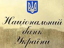 Співпраця між «Парковим» та НБУ – вклад у розвиток фінансової галузі   datapark.com.ua