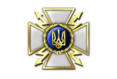 Рівень захисту інформації Датацентра «Парковий» підтверджено Атестатом відповідності ДССЗтЗІ України | datapark.com.ua