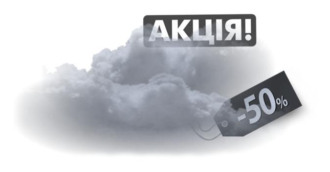 Головна | datapark.com.ua