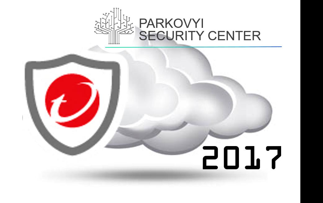 2017 – рік безпеки та зростання «хмар» | datapark.com.ua