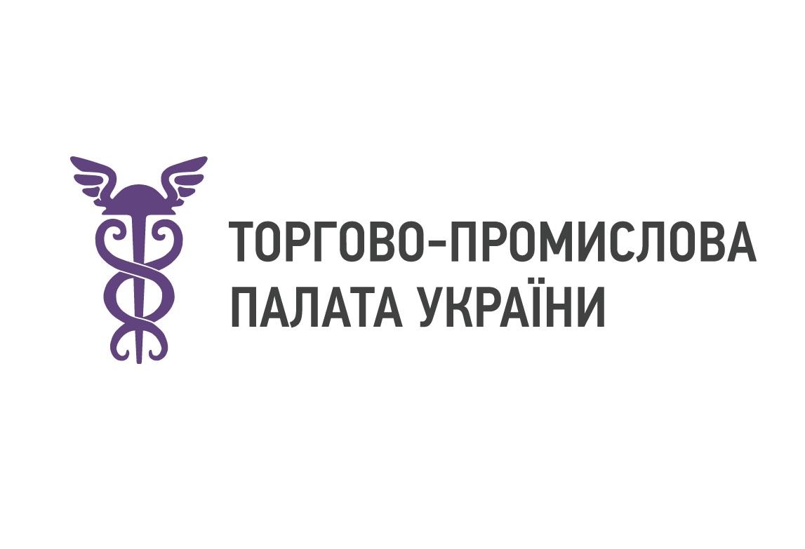 Датацентр «Парковый» стал членом Торгово-промышленной палаты Украины | datapark.com.ua