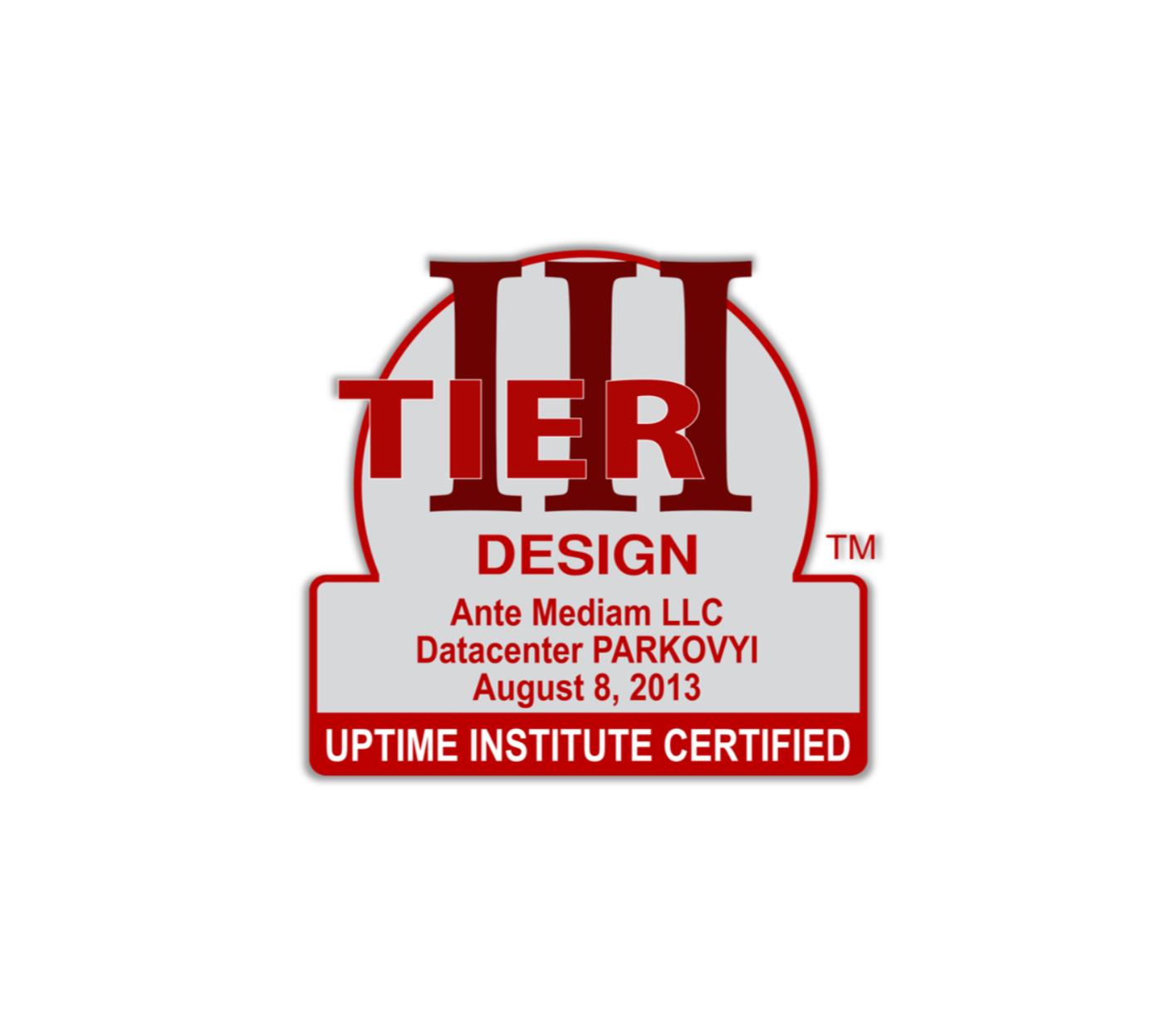 Взгляд изнутри: что гарантирует дата-центр уровня TIER III | datapark.com.ua